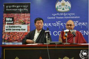 流亡藏人官方发布声明:与喇荣佛学院同在