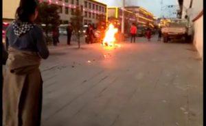 又有一个境内藏人自焚
