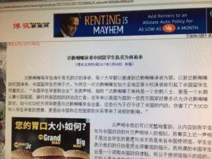 达赖喇嘛演讲中国留学生抗议为何而来