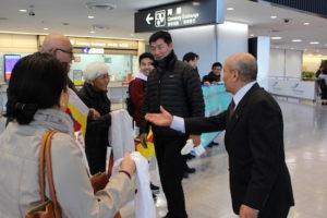 藏人行政中央司政抵达日本