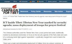 """藏历新年期间中共在西藏各地密集开展""""维稳""""宣传"""