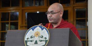 西藏人民议会在西藏自由抗暴第五十八周年纪念会上的讲话