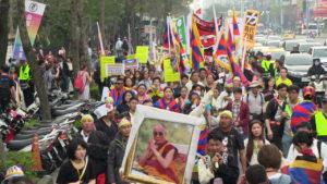 西藏抗暴五十八周年台北大游行