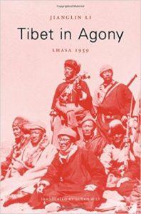 国际声援西藏运动将举办《1959年的拉萨起义和中国对西藏的政策》讲座; 讲话人:李江琳