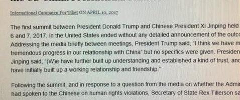 国际声援西藏运动就美中首脑会晤的声明