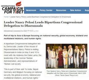 美国国会少数党领袖南希•佩洛西率领跨党派代表团访问达兰萨拉