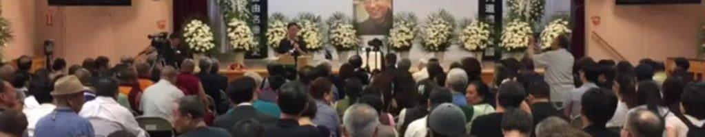 纽约民运、藏人和台湾人举行刘晓波追悼会