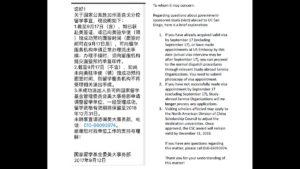 报复校方邀请达赖喇嘛演讲 中国政府叫停UCSD公派留学项目