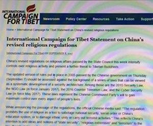 国际声援西藏运动(ICT)就中国修订的《宗教事务条例》发表的声明
