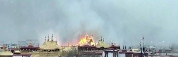 拉萨的大昭寺失火 中国官媒对此刻意轻描淡写