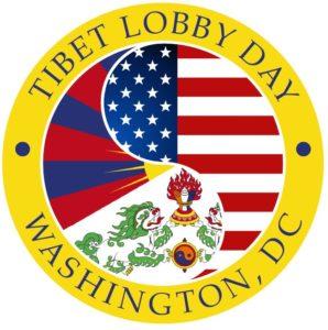 """国际声援西藏运动的丹曲(Tencho)女士 就2018 年""""为西藏游说日""""的视频留言"""