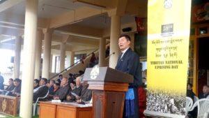 藏人行政中央司政洛桑森格在西藏自由抗暴第五十九周年纪念会上的讲话