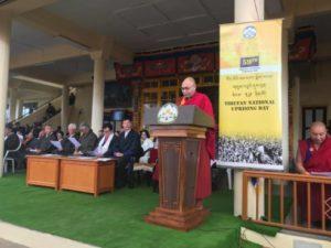 西藏人民议会议长在西藏自由抗暴第59周年纪念会上的讲话