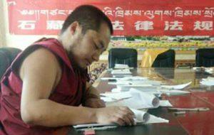 西藏安多地区阿柔石藏寺一僧人被捕