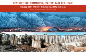 联合国教科文组织世界遗产委员会将举行会议之际国际声援西藏运动推出题为《毁灭、商业化、假冒复制品》的关于拉萨的一份新报告