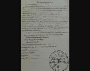 国际声援西藏运动表示,中国必须立即停止非法禁止西藏学童参加宗教活动的行为