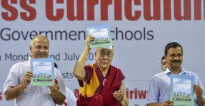 达赖喇嘛尊者赞德里公立学校开设的《幸福课程》有助于人类克服负面情绪