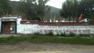 拉萨土地纠纷引发民族冲突 官员袒护汉人