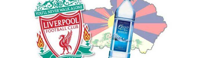 """利物浦结束与""""西藏水资源""""有争议的赞助协议"""