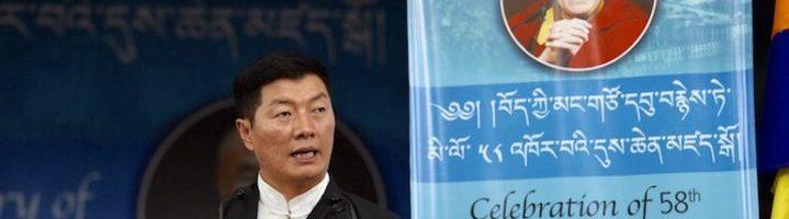 藏人行政中央噶厦在西藏民主日第五十八周年庆祝会上的讲话