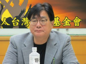 台湾非政府组织希望达赖喇嘛及热比娅女士访问台湾