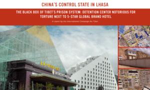 国际声援西藏运动(ICT)的报告使用卫星图像揭示西藏首都的监狱状况