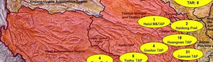 美国会报告:西藏的人权状况恶化