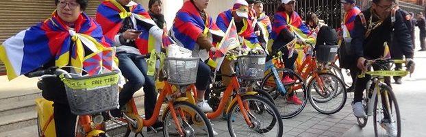 """藏台发起""""西藏自由骑""""活动"""