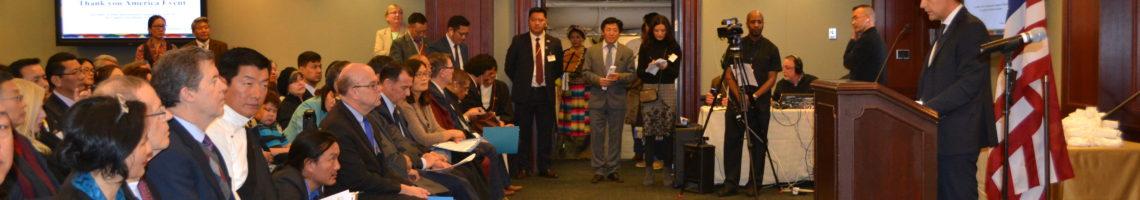 """国际声援西藏运动的主席马泰奥·麦卡西在(Matteo Mecacci)在""""感谢美国""""活动上的讲话 (全文)"""