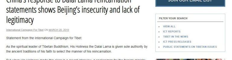 中国对达赖喇嘛就转世问题的声明的回应显示出北京的不安全感和缺乏合法性