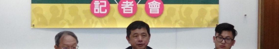 民团质疑蔡英文不让达赖喇嘛入境