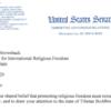 两党派参议员向国务院询问美国如何防止中国干涉西藏的宗教自由