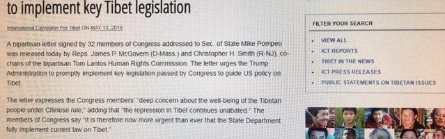 国会议员敦促川普政府落实国会就西藏通过的关键立法