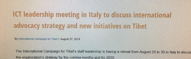 国际声援西藏运动领导班子(ICT)在意大利召开工作会