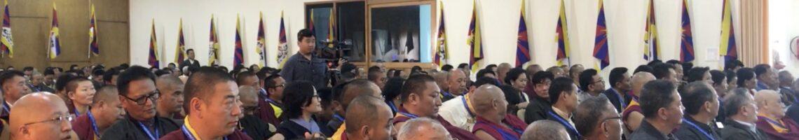 《第三届藏人特别大会》圆满召开