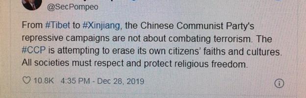 蓬佩奥发推文揭中国借反恐毁灭公民信仰