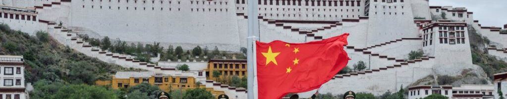 """西藏政府出台民族团结法规 美议员称""""公然侵犯人权"""""""