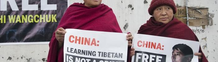 """人权观察:中国的""""双语政策""""威胁藏语存续"""