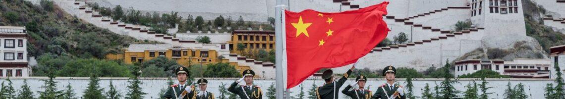 余杰:美国对西藏政策的重大转折