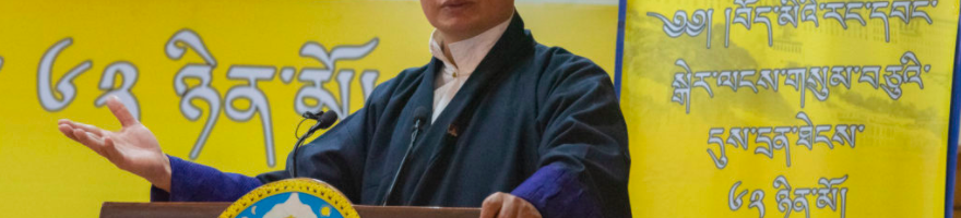 藏人行政中央噶厦在西藏自由抗暴日第六十二周年纪念会上的讲话
