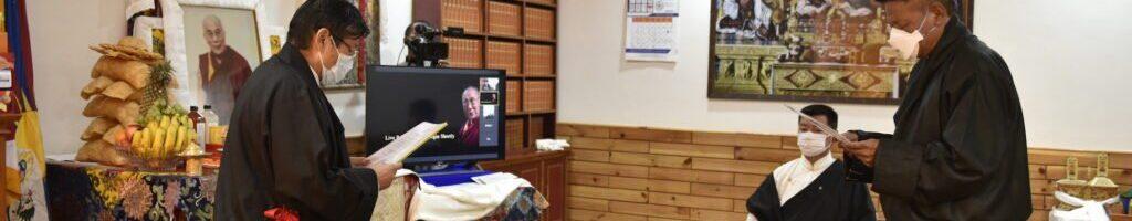 边巴次仁宣誓就任第十六届噶夏司政