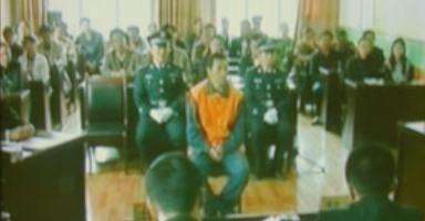 著名藏人政治犯、僧人次成嘉措狱中情况通报