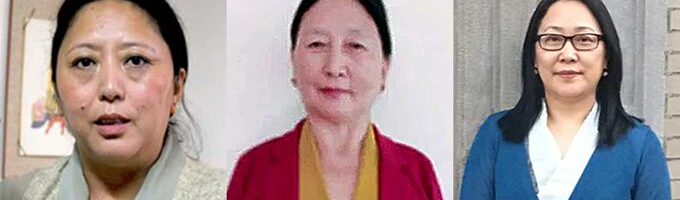 3位女士同时当选为藏人行政中央内阁的部长
